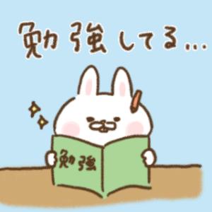 【チャレンジ1年生準備スタートボックス】口コミ&退会した理由!