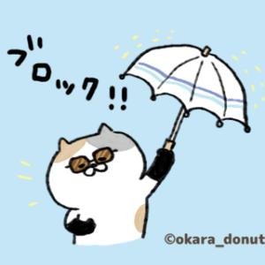 子供の日傘おすすめレポ!熱中症対策☆傘差し登校の小学生が増える!?