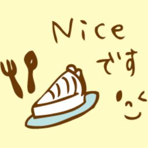 【LINEスタンプおすすめマイナー】カフェ好きや飲食店で働く人に使って欲しい☆