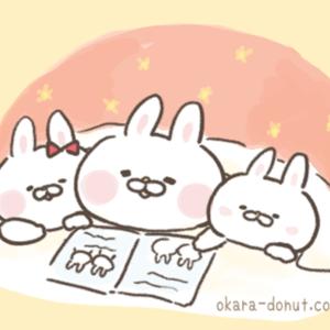 小学2年生女の子におすすめの本☆低学年が夢中で読書!シリーズで人気♪